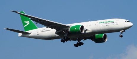 Turkmenistan Airlines разместила самый странный заказ Парижского авиашоу