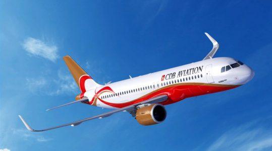CDB Aviation подтвердила заказ на 90 самолётов Airbus A320neo